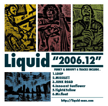 CD COVER JACKET[2006.12]