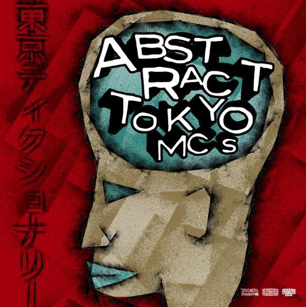 ABSTRACT TOKYO MC[CD / 2011]