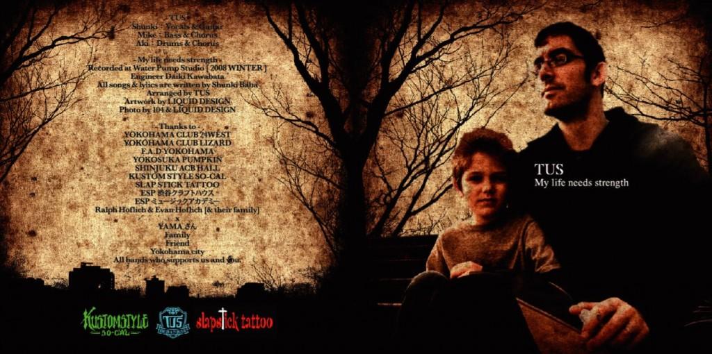 TUS [CD / 2010]