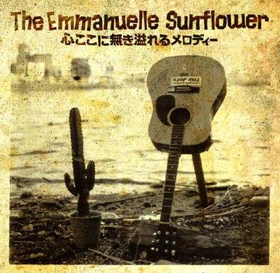The Emmanuelle Sunflower [CD]