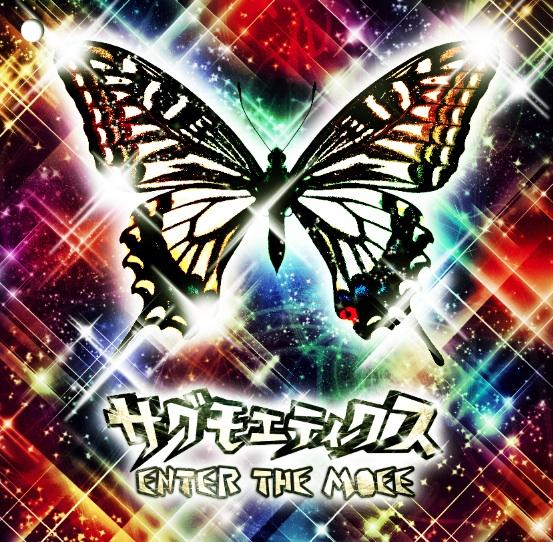サグモエティクス[CD / 2011]