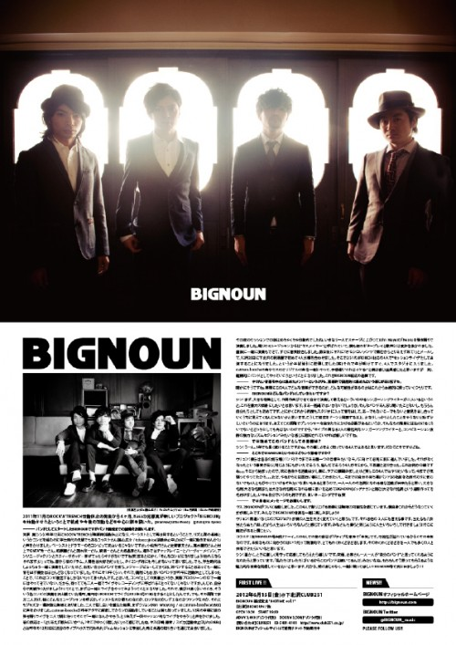 BIGNOUN [A4 FREEPAPER / 2012] photo:Eto Kiyoko