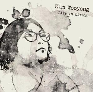 wooyong