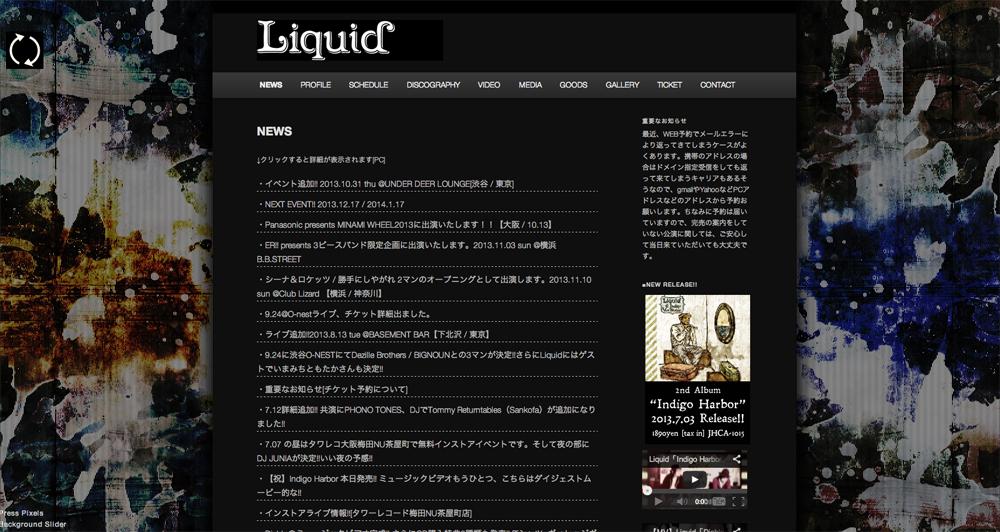 Liquid-[リキッド-