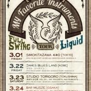 2013_tour_FRONT