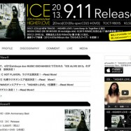 http-www.ice20th