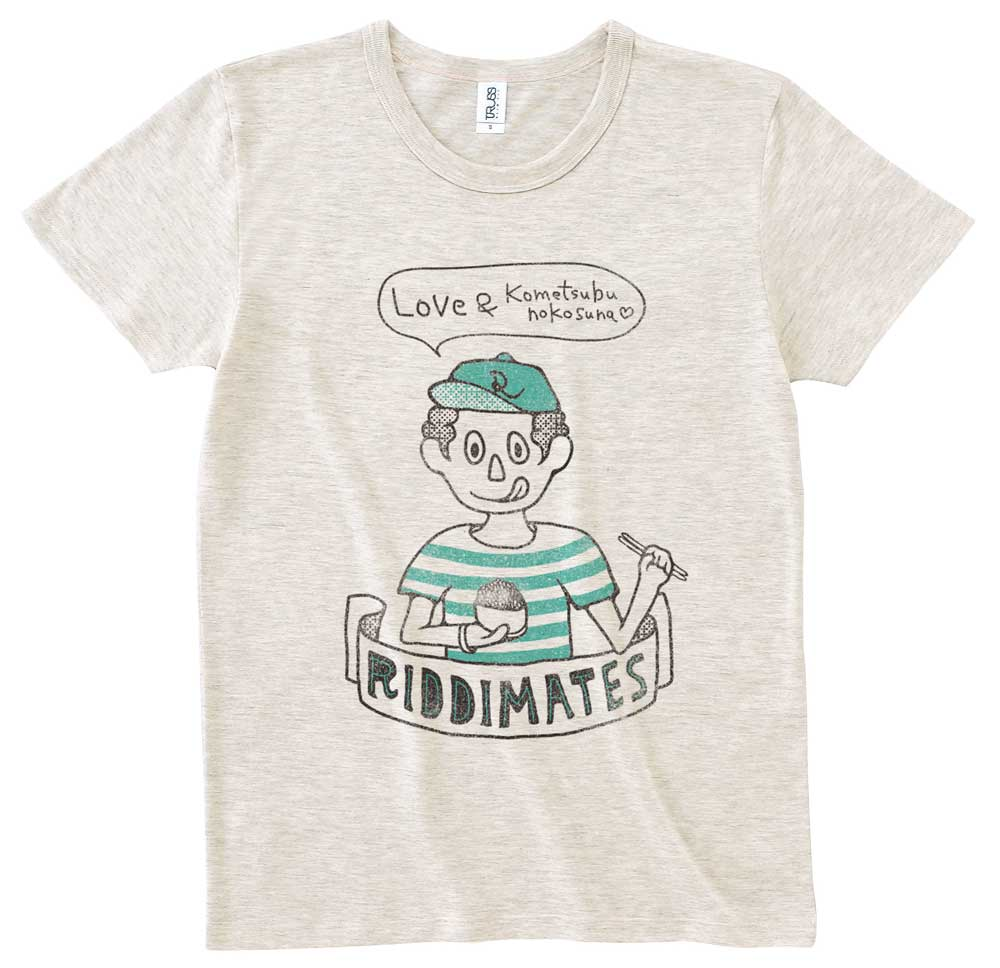 RIDDIMATES001