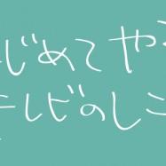 label-dvd02_ai____800___CMYK_プレビュー_-2